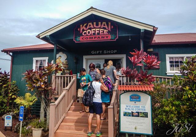 Bild Kauai Coffee Center Haupthaus