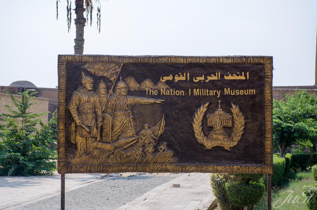 Nation Military Museum Kairo