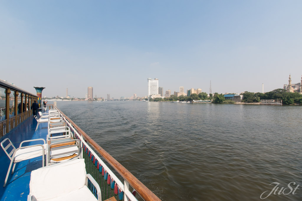 Blick auf Kairo