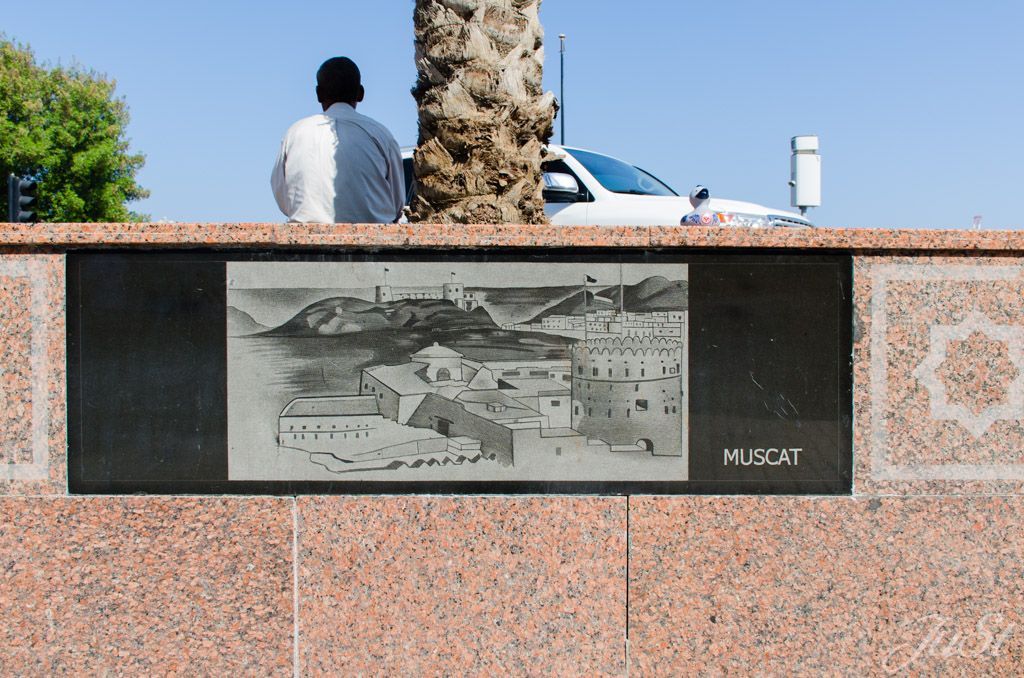 Stadtschild Muscat am Markt