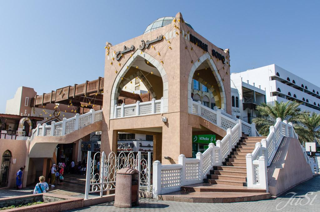 Eingang zum Markt von Muscat