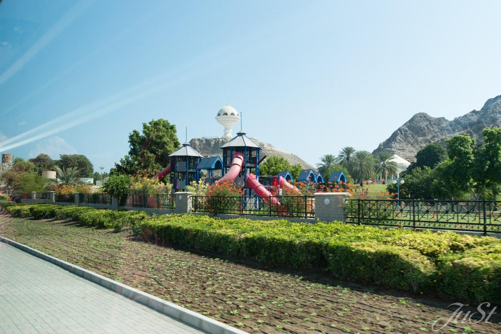 Spielplatz Muscat
