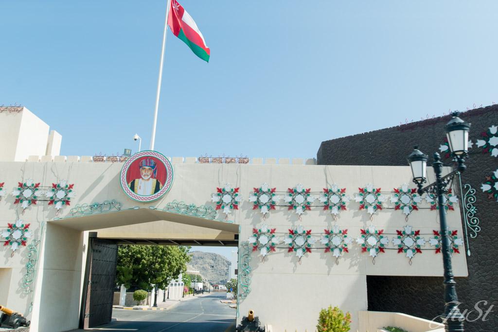 Eingangstor Palast von Muscat