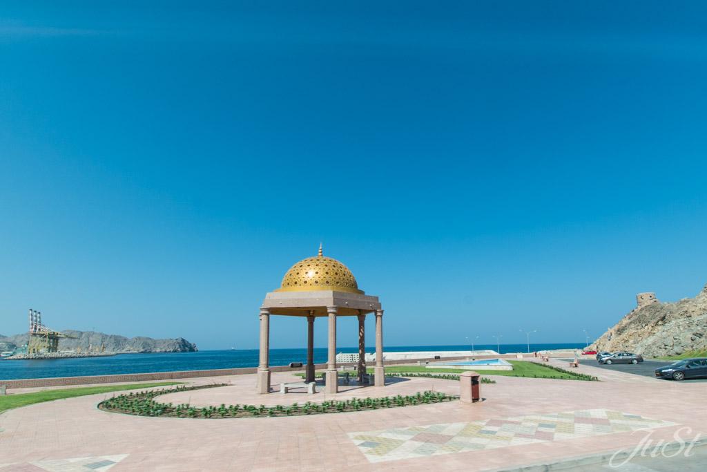 Pausenbank in Muscat