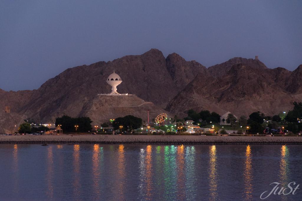 Verknügungspark in Muscat