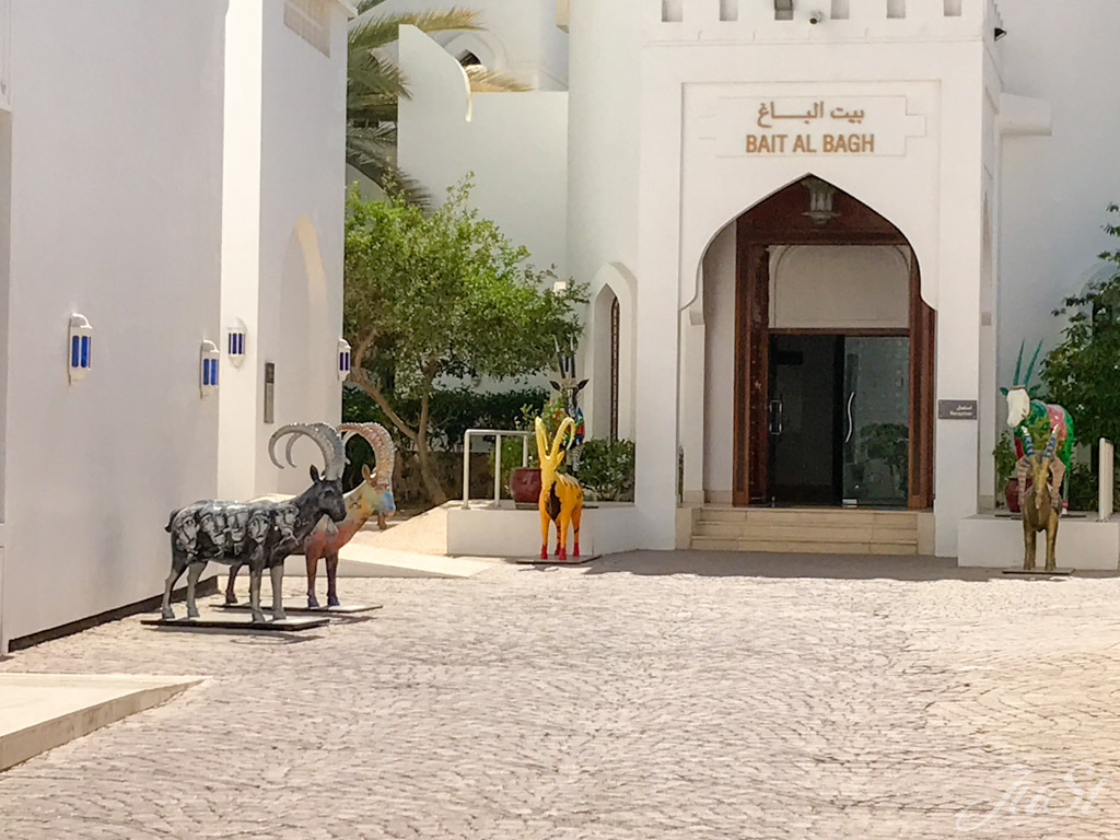 Muscat Bait Al Bagh