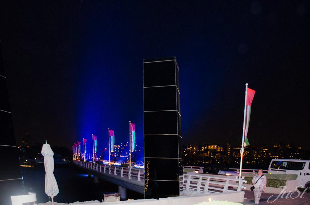 Vorm Burj Al Arab