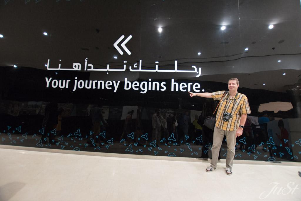 Start der Burj Khalifa Reise