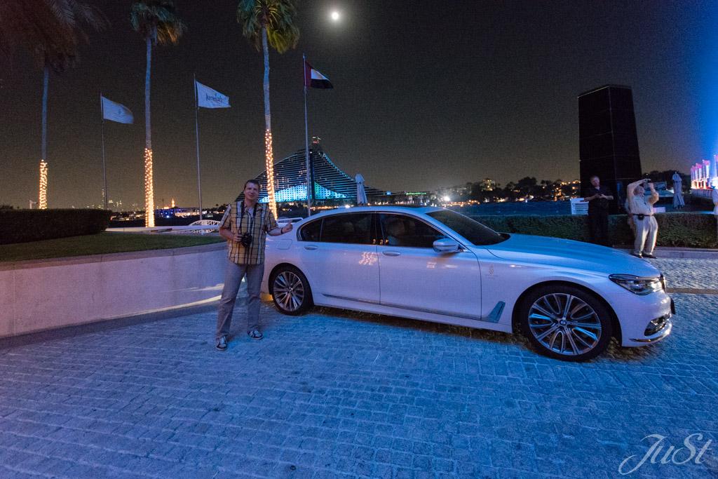 Hotelauto Burj Al Arab