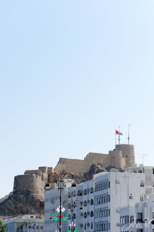 Festung von Muscat